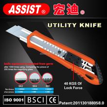 2015 Hand tools office pocket utility knife auto retract utility knife 18mm utility knife quick blade folding utility knife