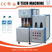 Semi-Automatic Pet Bottle Moulding Machine to Make Plastic Water Bottle