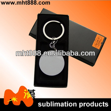 sublimation blanks key ring A207 sublimation key chain sublimation ABS key rings