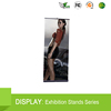 wide base Streamline roll up banner with chrome-plast side-cover factory