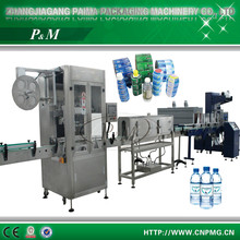 China Top Great mouth shrink sleeve labeling machine for bottles,shrink sleeve bottle labeller