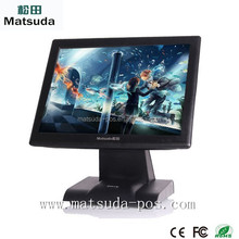New products China supplier touch screen tablet point of sale company