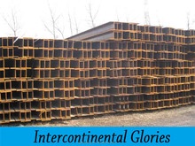 welded hot rolled ss400 carbon steel i-beam prices apply to structural steel
