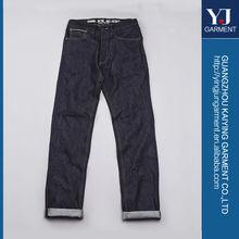 Straight fit 5 pocket jeans 100% cotton selvedge denim