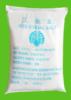 free flow industrial salt used in water treatment mineral salt