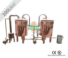 100L turnkey pilot brewing system