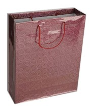 holographic/hologram gift packing paper bag