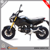 motorcycle for yamaha accessories cheapest top quality classial style