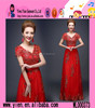 Fashion China Style V Collar Red Party Dress Factory Selling Good Price Sexy Ladies Evening Dress With Open Back Long