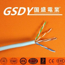 Best price UTP CAT5E cat5 cat6 cat6e Lan cable network cable computer cable