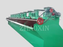 Gold,Copper Ore/Floatation Machine