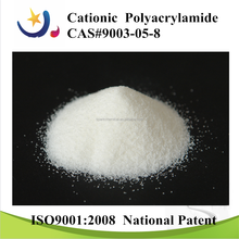 Flocculant Polyacrylamide PAM Manufacturer Supply