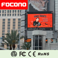 8 Years Warranty Digital LED Billboard Slim and Light Outdoor LED Advertising Panel Price