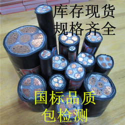 power cable XLPE insulated low voltage power cable