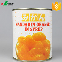 Haccp food products Good taste 312g/425g/850G/3000G canned mandarin orange in l/s