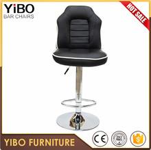 PU bar chair pu bar stool wholesale moden restauran uk kitchen