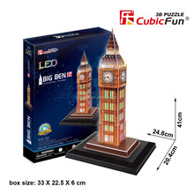 Big Ben-Hot sale paper cubic puzzle with led lighting