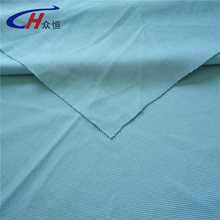2015 hot sell 100% polyester birdeye mesh/net fabric weft fabric