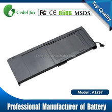 """External laptop battery extender A1297 for MacBook Pro """"Core i7"""" 2.3 17"""" Early 2011"""