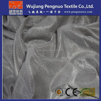 nylon spandex stretch mesh fabric for sportswear