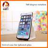 2015 fashionable PU Leather 360 degree rotation cover case for iphone6 Plus