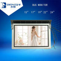 22 inch network bus tv monitor/24V bus coach lcd monitor