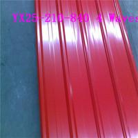 economy and practicality galvanised steel sheet