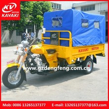 China cargo and passenger double rear wheel/ use 3 wheel motor tricycle
