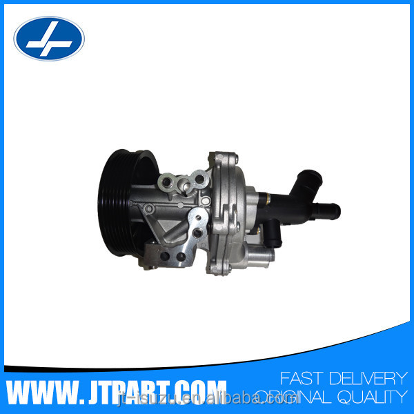 water pump assembly2U1Q 8A558BB.jpg