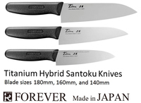 Durable titanium sushi knife from Japan kitchen knives manufacturer