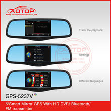 5 inch car media view mirror with gps navigation, bluetooth FM Transmitter, Multimedia palyer for Hyundai