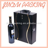 pu leather wine carrier boxes, wooden wine cases wholesale