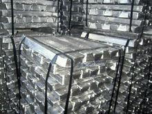 99.7% aluminium ingot