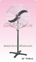 20 Inch Portable Fan ( Standing type )