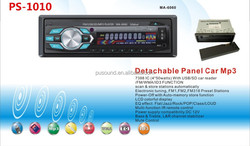 auto cassette player with AM FM