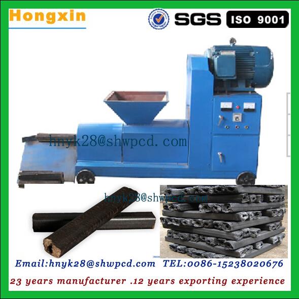 rice seed husk briquettes making machine.jpg