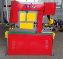 Q35Y-16 ironworker punches/hydraulic punch and shear machine