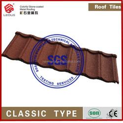 Hot Sale,Waterproof Waviness Stone Coated Metal Roof Tile(Classic Type)