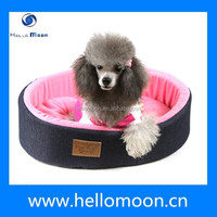 Best Selling Excellent Quality Wholesale Cheap Denim Dog Bed