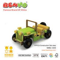 81pcs Construction Set-Jeep, Wooden Car Model, Jeep Children Car Toy