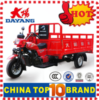 Made in Chongqing 200CC 175cc motorcycle truck 3-wheel tricycle 2015 3 wheel cargo tuk tuk with cabin for cargo