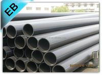High Density Poly PE Plastic Tube Fittings for Sale, Drain pipe plastic, EB