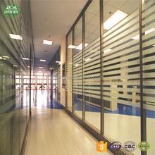 Modern Design Office Glass Partition Wall