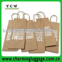 Wholesale jute wine bag