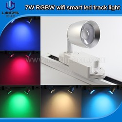Shop mall RGB+W Color changing 2 lines led track light brightness dimmable smart light