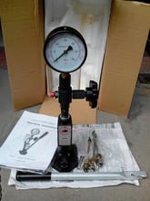 S60H Nozzle verifier, diesel nozzle tester hand tool