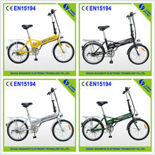20 inch folding electric motorcycle