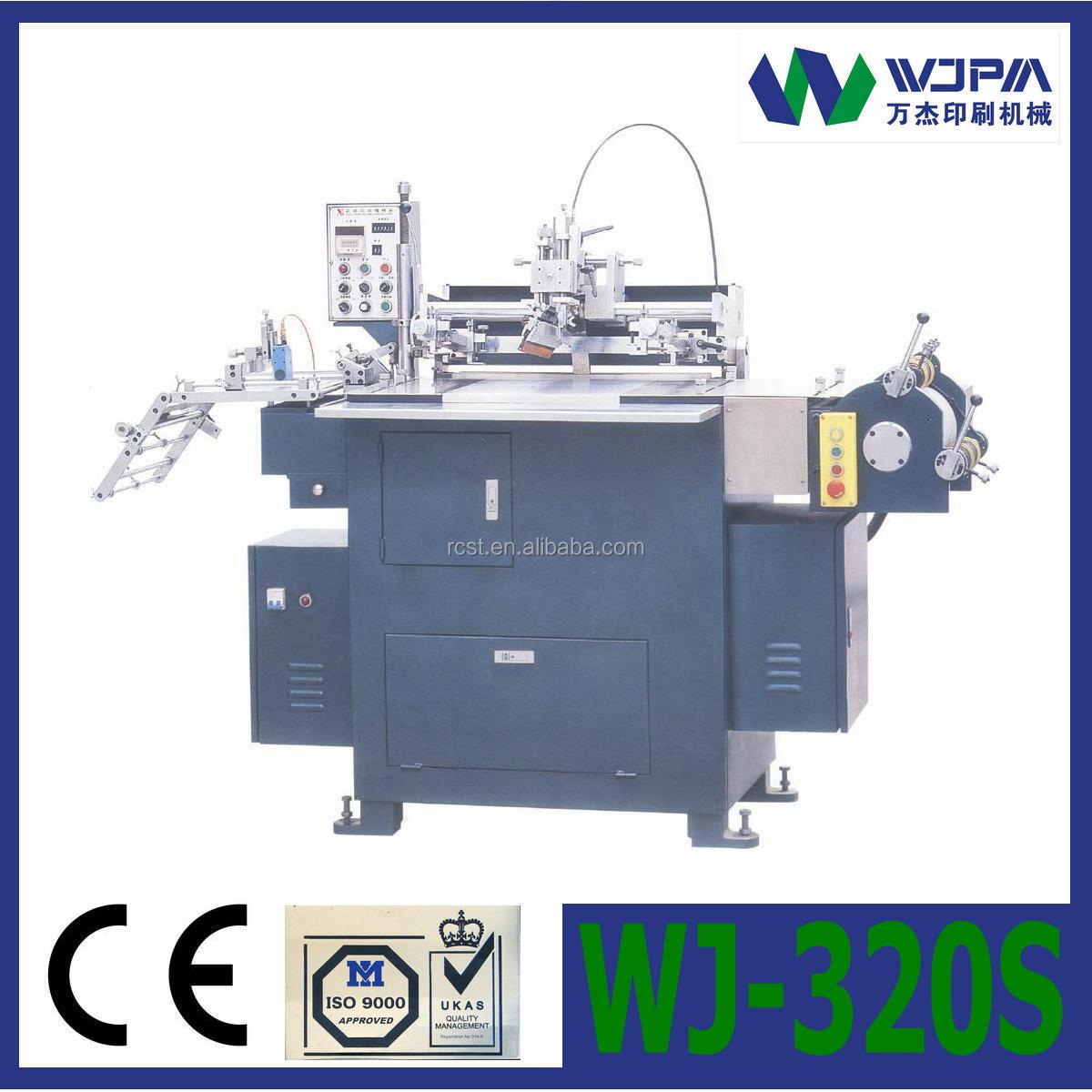 CNC Half-Tone Screen Printing Machine.jpg