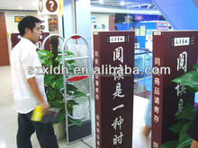 retail anti-theft security systems/ library security system / eas bookstore security XLD-EM03