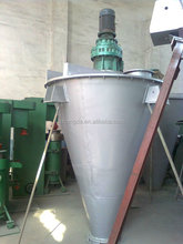 dry powder mixer/food powder mixer